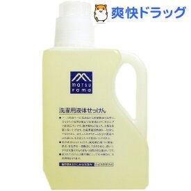 M mark 洗濯用石けん 液体(1.2L)【M mark(エムマーク)】