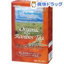 オーガニックルイボスティー(3g*30包入)【オリヒロ】[ルイボスティー お茶]