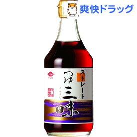 チョーコー醤油 ストレートつゆ三昧(400mL)