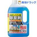 園芸用サンフーロン液剤(2L)