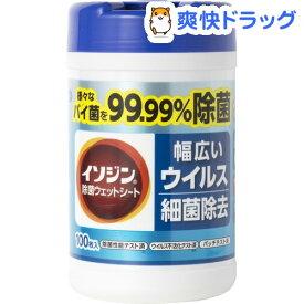 イソジン除菌ウェットシート ボトル本体(100枚入)【イソジン】