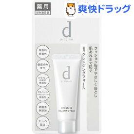資生堂 dプログラム エッセンスイン クレンジングフォーム (J) 敏感肌用洗顔料(20g)【d プログラム(d program)】