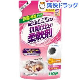 ペットの布製品専用 抗菌仕上げ柔軟剤 つめかえ用(300g)