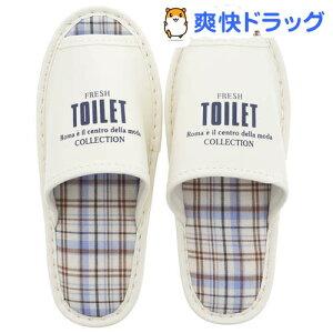 トイレ用スリッパ L ホワイト 7609(1足)