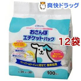 クリーンワン おさんぽエチケットパック(100枚入*12コセット)【クリーンワン】
