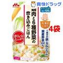大満足ごはん 鶏肉と6種野菜の炊き込みご飯 G4(120g*4コセット)【大満足ごはん】