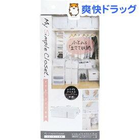 MSC 収納袋 すきまに立てて収納 クローゼット ホワイト 掛けふとん用 85691(1コ入)【TOWA(東和産業)】