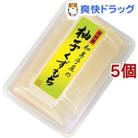 井村屋 和菓子屋の柚子くずもち(80g*5個セット)【井村屋】