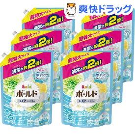 ボールド 洗濯洗剤 フレッシュピュアクリーンの香り 詰替え用 超特大サイズ(1.26kg*6コセット)【stkt02】【ボールド】[ボールド 詰め替え]
