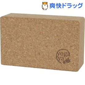 アルインコ ヨガブロック WBY801(1個)【アルインコ(ALINCO)】