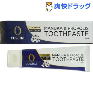 コサナ NZ産プロポリス&マヌカハニー歯磨き粉(100g)【コサナ】