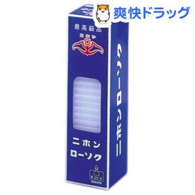 豆ローソク(250本入)