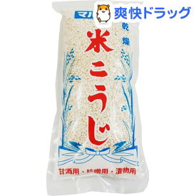 マルクラ食品 国産乾燥白米こうじ(500g)