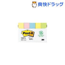 ポスト・イット 再生紙 スタンダード 見出し 混色 700RP-K(100枚*5パッド)