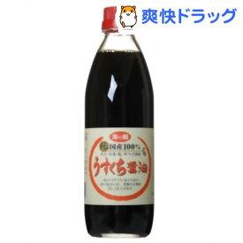 海の精 うすくち醤油(500ml)【海の精】
