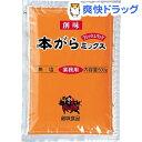 創味食品 本がらミックス 無塩 業務用(500g)【創味】