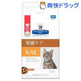 ヒルズ プリスクリプション・ダイエット キャットフード k/d ケイディー 猫用(500g)【ヒルズ プリスクリプション・ダイエット】
