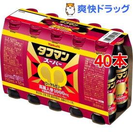 ヤクルト タフマンスーパー(110ml*10本入*4コセット)【タフマン】