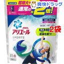 アリエール 洗濯洗剤 ジェルボール3D プラチナスポーツ 詰め替え 超特大(26コ入*2コセット)【stkt01】【sws01】【アリエール】