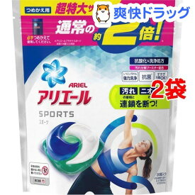 アリエール 洗濯洗剤 ジェルボール3D プラチナスポーツ 詰め替え 超特大(26コ入*2コセット)【sws01】【stkt01】【アリエール】