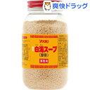 ユウキ食品 業務用 白湯スープ(豚骨)(500g)【ユウキ食品(youki)】