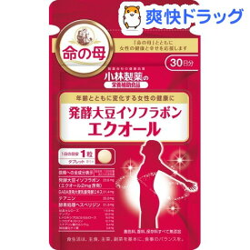 小林製薬の栄養補助食品 発酵大豆イソフラボン エクオール(30粒)【小林製薬の栄養補助食品】