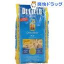 ディチェコ No.91 オレキェッティ(500g)【ディチェコ(DE CECCO)】