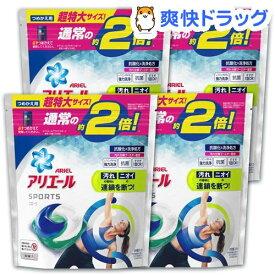 アリエール 洗濯洗剤 ジェルボール3D プラチナスポーツ 詰め替え 超特大(26コ入*4コセット)【sws01】【アリエール】