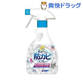 らくハピ 水まわりの防カビスプレー ピンクヌメリ予防 無香性(400ml)【らくハピ】