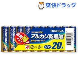 東芝 アルカリ乾電池 単3形 20本パック LR6L20MP(1セット)【東芝(TOSHIBA)】