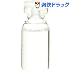 エッセンシャルオイル ブラックペパー(3ml)【生活の木 エッセンシャルオイル】