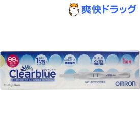 【第2類医薬品】オムロン 妊娠検査薬 クリアブルー 1回用(1コ入)【クリアブルー】