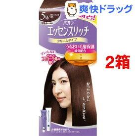 パオン エッセンスリッチ クリームタイプ 5W 暖かみのある栗色(2箱セット)【パオン】[白髪染め]