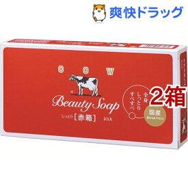 牛乳石鹸 カウブランド 赤箱(100g*3コ入*2コセット)【カウブランド】