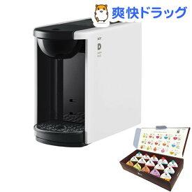 UCC ドリップポッド DP3 ホワイト(1台)【ドリップポッド(DRIP POD)】