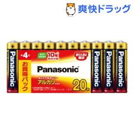 パナソニック パナソニック アルカリ乾電池 単4形 LR03XJ/20SW(20本入)