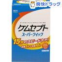 バイオクレン ケムセプト スーパークイック 標準セット 30日分(1セット)【バイオクレン(Bioclen)】