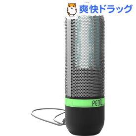 ぺディック UV除菌器 SPORTシリーズ シルバー K1501-S(1台)【PEDIC(ぺディック)】
