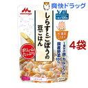 大満足ごはん しらすとごぼうの豆ごはん(120g*4コセット)【大満足ごはん】