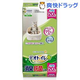 デオトイレ 消臭・抗菌シート(20枚入)【デオトイレ】