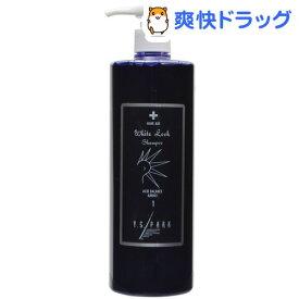 YSパーク ホワイトルックシャンプー(500ml)【Y.S.パーク(Y.S.PARK)】