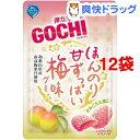 【訳あり】ゴチグミ ほんのり甘ずっぱい梅味(47g*12コセット)