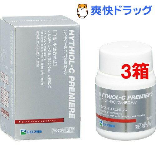 【第3類医薬品】ハイチオールCプルミエール(120錠*3コセット)【ハイチオール】