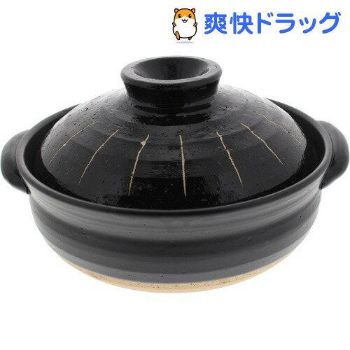 墨十草 土鍋 深型 8号 黒 3-4人用(1コ入)