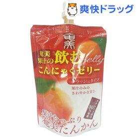 奄美果汁の飲むこんにゃくゼリー 果汁たっぷり奄美たんかん(130g)【奄美自然食本舗】