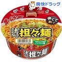 ホームラン軒 汁なし担々麺(12コ入)【ホームラン軒】