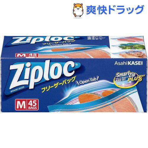 ジップロック フリーザーバッグ M(45枚)【Ziploc(ジップロック)】