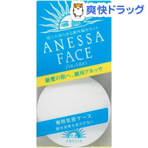 資生堂 アネッサ パーフェクトUVパクトケース(1コ入)【アネッサ】