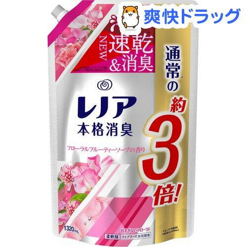 レノア 本格消臭 フローラルフルーティーソープの香り つめかえ用超特大サイズ(1320mL)【レノア】