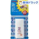 ピジョン UVベビーミルク ウォータープルーフ SPF50+(20g)【UVベビー(ユーブイベビー)】[ベビー用品]